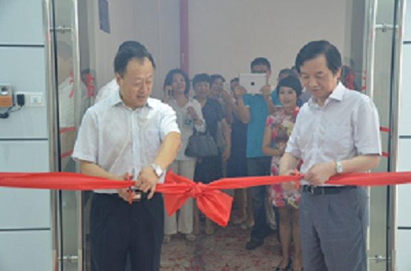 The opening ceremony of our factory