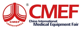 Welcome to CMEF 2020 Shanghai