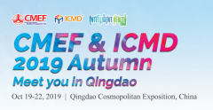 CMEF 2019 Autumn Meet You in Qingdao