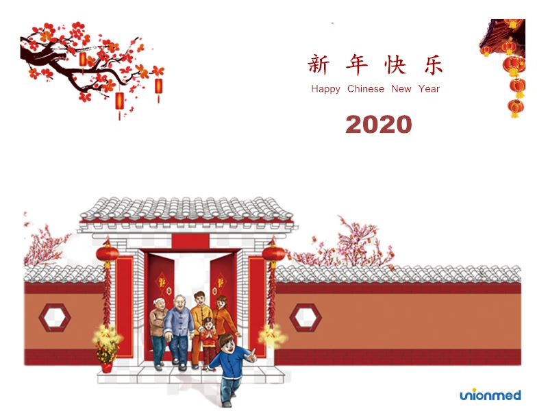 chinese-new-year-traditional-chinese-holiday 2020