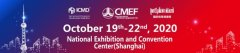 CMEF 2020 Rescheduled to Oct 19-22 of 2020